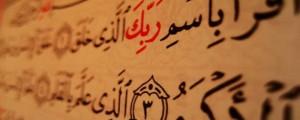 أهمية_العلم_في_الإسلام