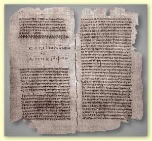 إنجيل توما إكتشف بشكل شبه كامل في مخطوطة بردي مع مخطوطات نجع حمادي عام 1945