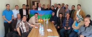 اجتماع الحزب الديمقراطي الأمازيغي