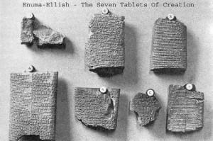 الألواح السبعة لملحمة إينوما إليش