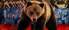 الدب الروسي