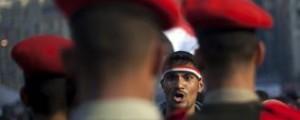 المؤسسة العسكرية المصرية