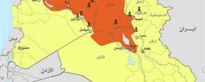 المالكي وداعش