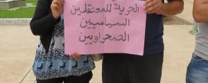 المعتقلون السياسيون في المغرب