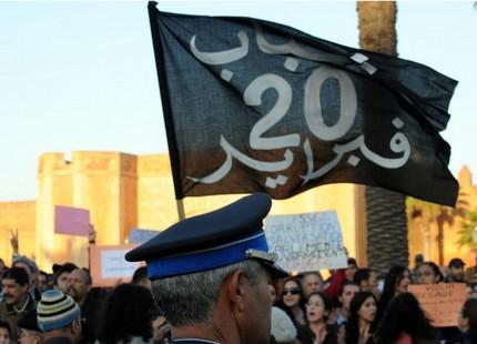 حركة عشرين فبراير