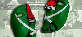 حل جماعة الإخوان