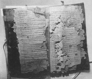 صورة لأحد صفحات مخطوطات نجع حمادي 1