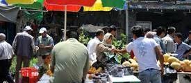 في السوق