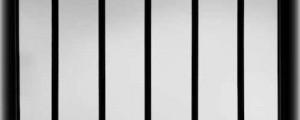 قضبان