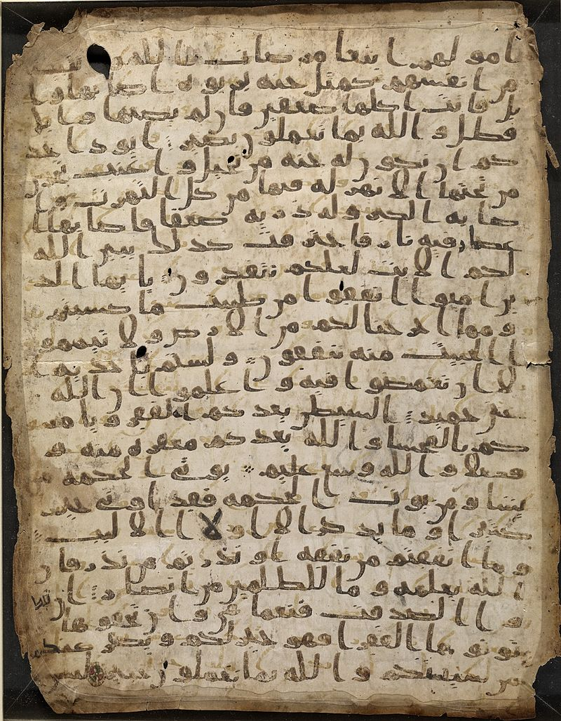 مخطوطات صنعاء هي مجموعة من المخطوطات والرقائق القرآنية تبلغ حوالي 4500 مخطوطة، كتبت بالخط الكوفي والحجازي وغيرها من الخطوط غير المنقوطة، تعد من أقدم النصوص القرآنية الموجودة تم اكتشافها مع عدد من المخطوطات التاريخية في الجامع الكبير بصنعاء القديمة عام 1972
