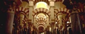 مسجد قرطبة - الأندلس