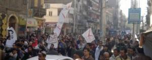 مظاهرات-الإسكندرية-فى-شوارع-محرم-بيك