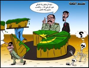 موريتانيا3-300x230