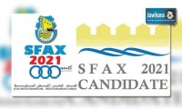 وفد-مدينة-صفاقس-في-أثينا-لتقديم-ملف-الترشح-لاحتضان-الالعاب-المتوسطية-لسنة-2021