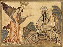 منمنمة فارسية قديمة تصور محمد و هو يتلقى الوحي من جبريل في غار حراء