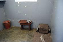 .زنزانة مانديلا الانفراديه لمده28عام