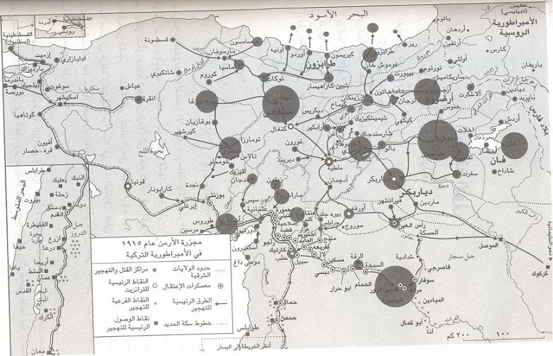خريطة بمذابح الأرمن 1915 من كتاب الحرب الكبرى روبرت فيسك ص 360