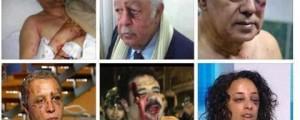 شهداء ومصابو الثورة المصرية