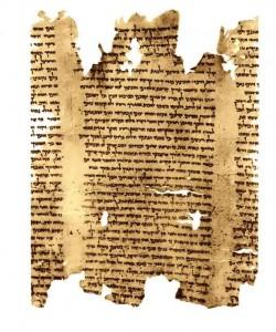 من مخطوطات وادي قمران وتشمل سفر أشعياء 17/57 إلى 9/59.
