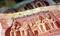 Egyptian+pounds