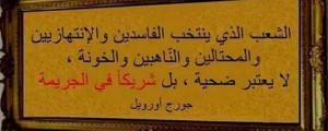 FB_IMG_1433284438759