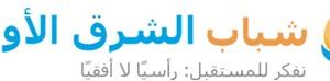 Logo-Horizontal11