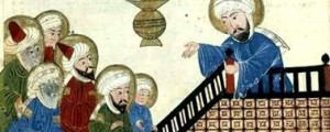 منمنمة فارسية قديمة تصور محمد و هو يلقي خطبة حجة الوداع