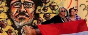 Morsi Grafitti
