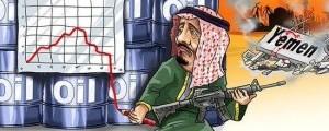 Oil Yemen
