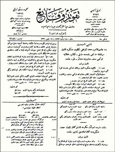 قانون Tehcir لتهجير الأرمن 27 مايو 1915