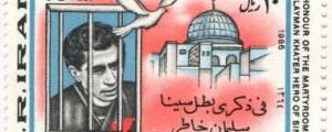 Suleiman_Khater