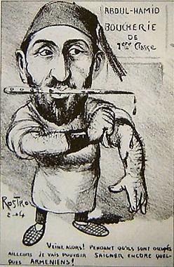 كاريكاتير ساخر عن السلطان العثماني عبد الحميد الثاني إبان المجازر الحميدية.