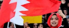 الإجهاز على الحلم البحريني