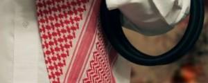 العقال السعودي