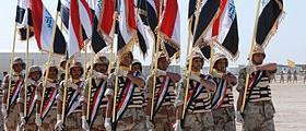 الحيش العراقي