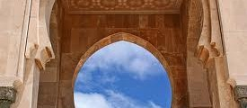 islamicp pod