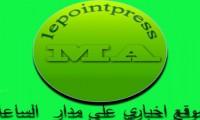 point press