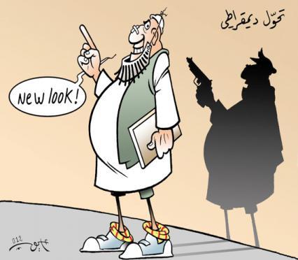 كاريكاتير سلفي