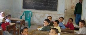 school egypt