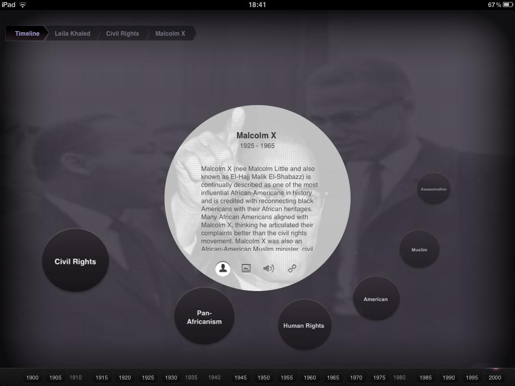 لقطة من التطبيق