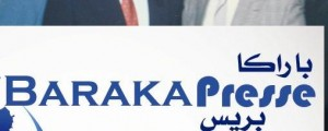 tarikmousadakbaraka